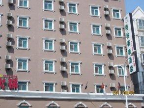 GreenTree Inn Wuhan Wuchang Railway Station Business Hotel