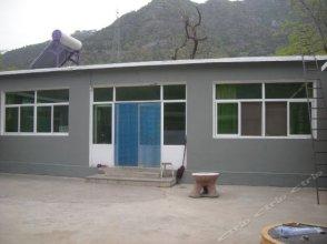 Shidu Liuwenling Farmhouse