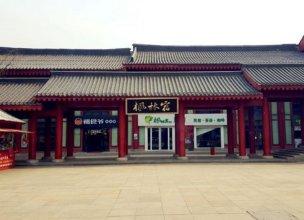 Xi'an Feng Lin Su Hotel