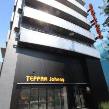 Beagle Tokyo Hostel And Apartments