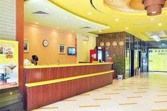 Home Inn Nanshan District Nanshan Road