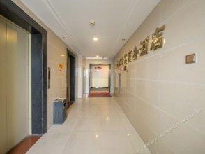 Kangtai Hotel (Xi'an Tangdu Hospital)