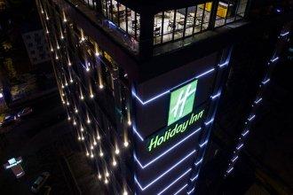 Holiday Inn Kayseri - Duvenonu, an IHG Hotel