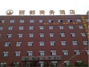 Lidu Business Hotel