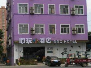 Pod Inn Xi'an Lindtong Huaqing Hot Spring Branch