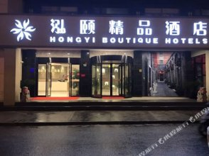Hongyi Boutique Hotel