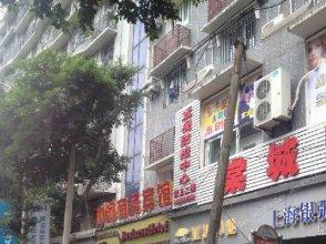 Hongchen Inn