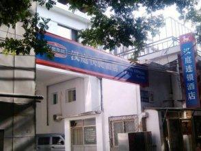 Wanshang Ruyi Hotel