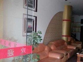 Jia Si Cheng Hotel
