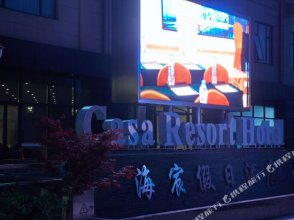 Shanghai Haichen Holiday Hotel (Sh