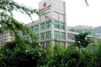 Century Huatian Hotel Beijing