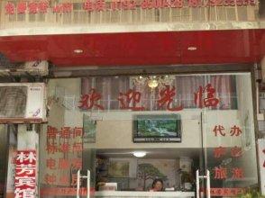 Jiujiang Linfang Hotel