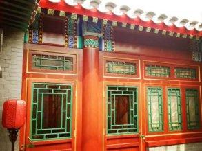Beijing Sihe Yiyuan Courtyard Hotel