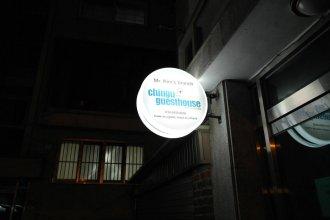 Гостевой дом Chingu Guesthouse Hongdae