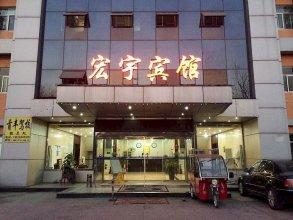 Beijing Hongyu Hotel
