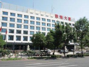 Beijing Dunhuang Hotel