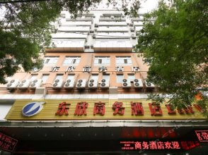 Dongxin Business Hotel