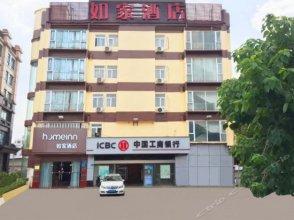 Home Inn Baiyun Avenue
