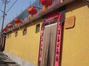 Ma Jun Folk Restaurant