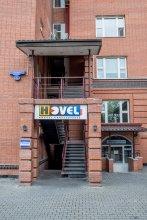 Hovel Hostel