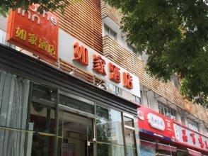 Home Inn Xinjiekou