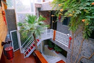 Garden Inn Beijing