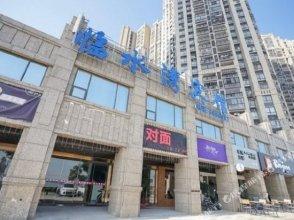Linshuiwan Hotel