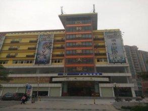 7 Days Inn Fuyong Airport Phoenix Mountain Branch