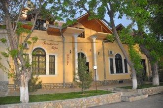 Отель Samarkand Safar
