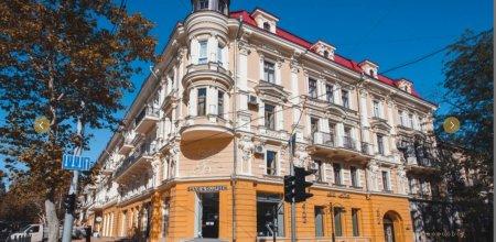 Отель УНО
