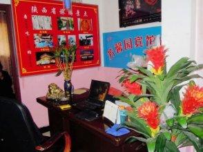 Fangxinyuan Hotel