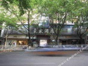 Yongchuan Haojia Hotel