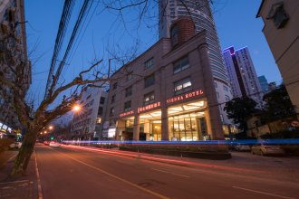 Lestie Hotel Hengshan Road