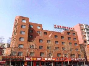 Jiatai chain business hotel ( Shenyang Youth Street store )