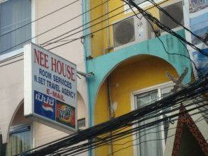 Nee Guesthouse