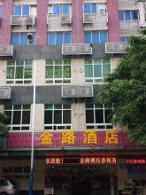 Guangzhou Jinlu Hotel