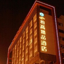Paco Business Hotel Jiangtai Metro Station Branch