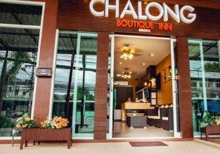 Chalong Boutique Inn