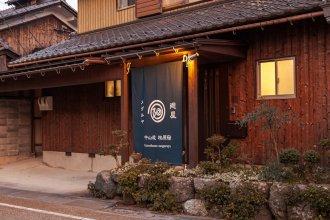 Nakasendo Guesthouse Meguruya