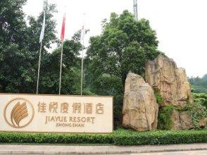 Jiayue Resort Zhongshan