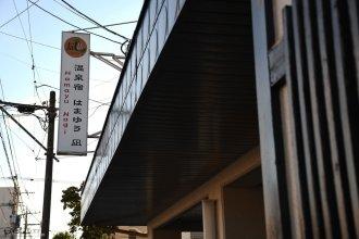 Onsen Yado Hamayu Nagi - Hostel