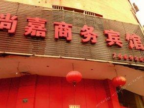 Shangjia Business Hotel