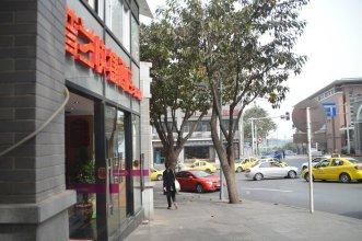 Sipulan Express Hotel Chongqing Airport