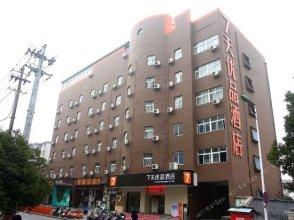 7Days Inn Jian Jinggangshan Da Dao