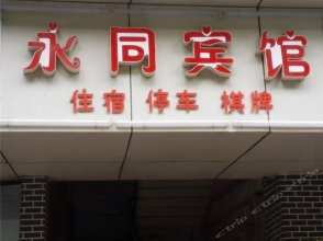 Yongtong Hostel