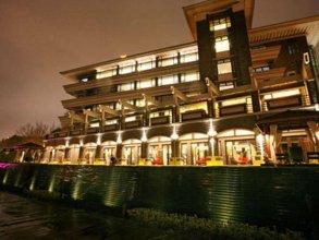 Regalia Resort & Spa - Qinhuai River