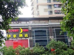 Home Inn - Guangzhou Jiefangzhong Road