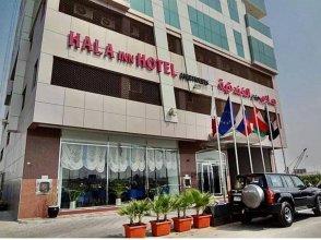 Hala Inn Hotel Apartments
