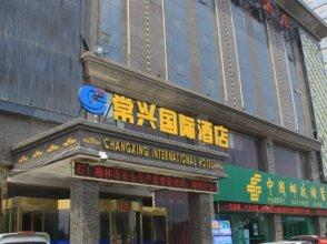 Changxing International Hotel