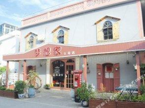 Mengxiangjia Haibin Hostel (Shenzhen Branch 2)
